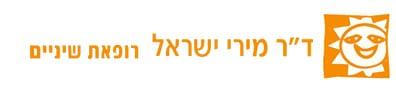 ד''ר מירי ישראל מרפאת שיניים בתל אביב